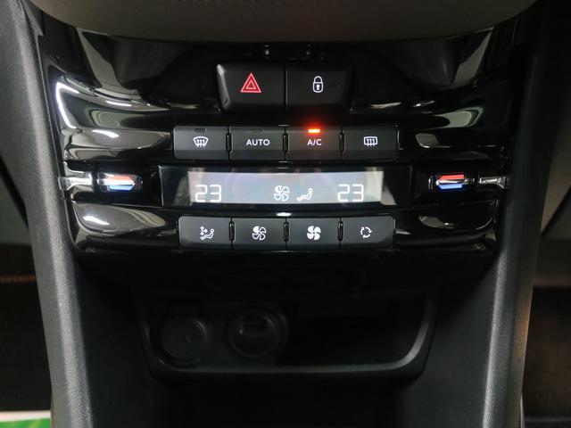 「プジョー」「プジョー 2008」「SUV・クロカン」「福岡県」の中古車70
