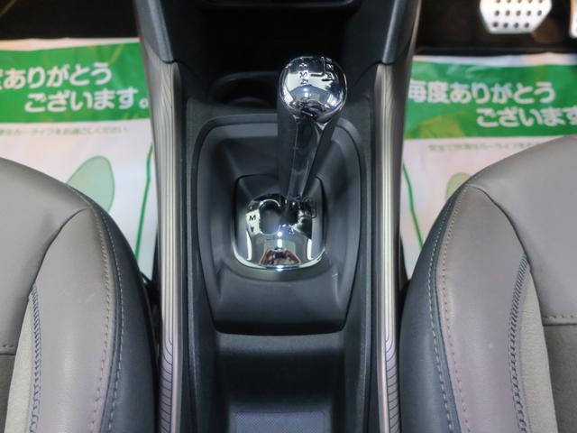 「プジョー」「プジョー 2008」「SUV・クロカン」「福岡県」の中古車73