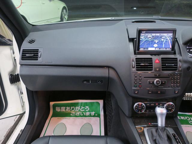 C200CGI BEワゴン AVG AMGスポーツPKG(12枚目)
