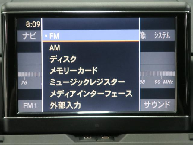 C200CGI BEワゴン AVG AMGスポーツPKG(16枚目)