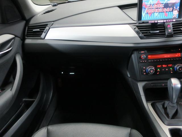 sDrive 18i ハイラインパッケージ ブラックレザーシート フロントメモリー付きパワーシート シートヒーター カロッツェリアHDDナビ&TV&バックカメラ Mスポーツ18インチアルミ キセノンヘッドライト(12枚目)