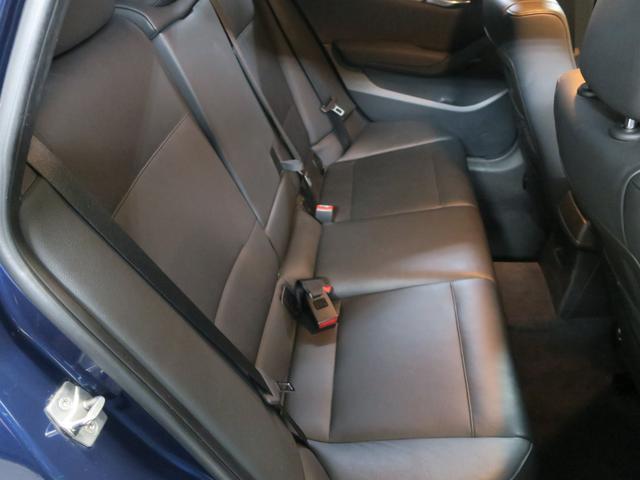 sDrive 18i ハイラインパッケージ ブラックレザーシート フロントメモリー付きパワーシート シートヒーター カロッツェリアHDDナビ&TV&バックカメラ Mスポーツ18インチアルミ キセノンヘッドライト(14枚目)