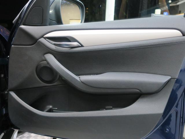 sDrive 18i ハイラインパッケージ ブラックレザーシート フロントメモリー付きパワーシート シートヒーター カロッツェリアHDDナビ&TV&バックカメラ Mスポーツ18インチアルミ キセノンヘッドライト(15枚目)