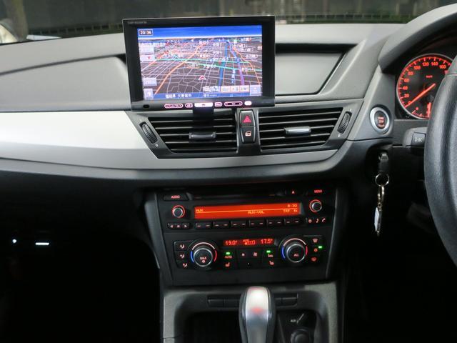 sDrive 18i ハイラインパッケージ ブラックレザーシート フロントメモリー付きパワーシート シートヒーター カロッツェリアHDDナビ&TV&バックカメラ Mスポーツ18インチアルミ キセノンヘッドライト(16枚目)