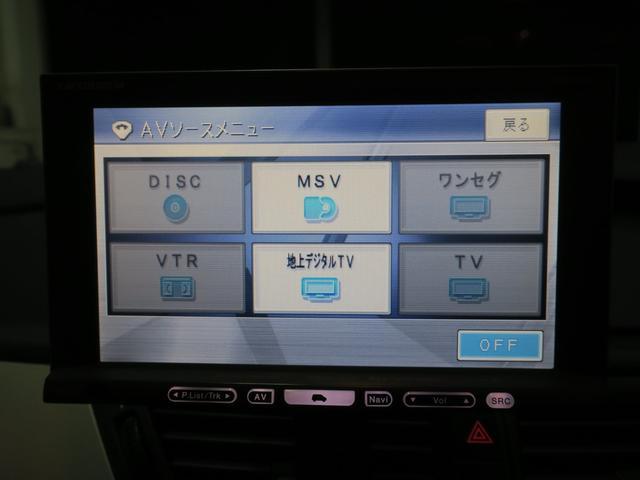 sDrive 18i ハイラインパッケージ ブラックレザーシート フロントメモリー付きパワーシート シートヒーター カロッツェリアHDDナビ&TV&バックカメラ Mスポーツ18インチアルミ キセノンヘッドライト(25枚目)