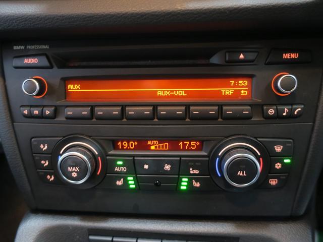 sDrive 18i ハイラインパッケージ ブラックレザーシート フロントメモリー付きパワーシート シートヒーター カロッツェリアHDDナビ&TV&バックカメラ Mスポーツ18インチアルミ キセノンヘッドライト(27枚目)