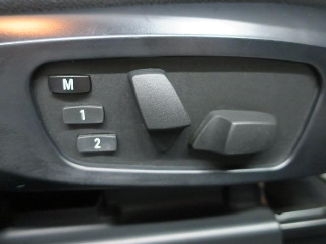 sDrive 18i ハイラインパッケージ ブラックレザーシート フロントメモリー付きパワーシート シートヒーター カロッツェリアHDDナビ&TV&バックカメラ Mスポーツ18インチアルミ キセノンヘッドライト(28枚目)