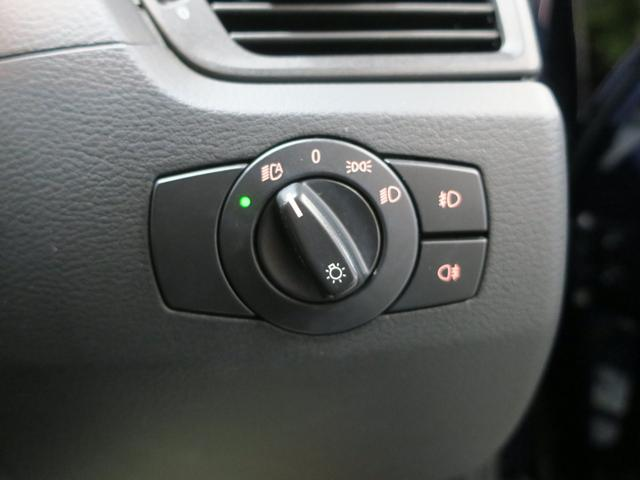 sDrive 18i ハイラインパッケージ ブラックレザーシート フロントメモリー付きパワーシート シートヒーター カロッツェリアHDDナビ&TV&バックカメラ Mスポーツ18インチアルミ キセノンヘッドライト(30枚目)