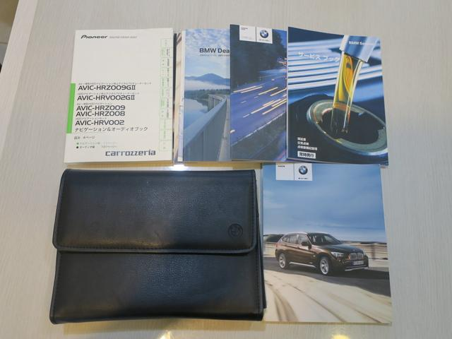 sDrive 18i ハイラインパッケージ ブラックレザーシート フロントメモリー付きパワーシート シートヒーター カロッツェリアHDDナビ&TV&バックカメラ Mスポーツ18インチアルミ キセノンヘッドライト(32枚目)