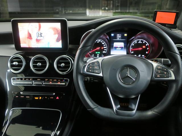 GLC250 4マチックスポーツ レーダーセーフティ ヘッドアップディスプレイ 360度カメラ 純正ハーフレザースポーツシート パワーシート シートヒーtター 純正サイドステップ 純正AMG19インチアルミ 純正AMGスポイラー(13枚目)