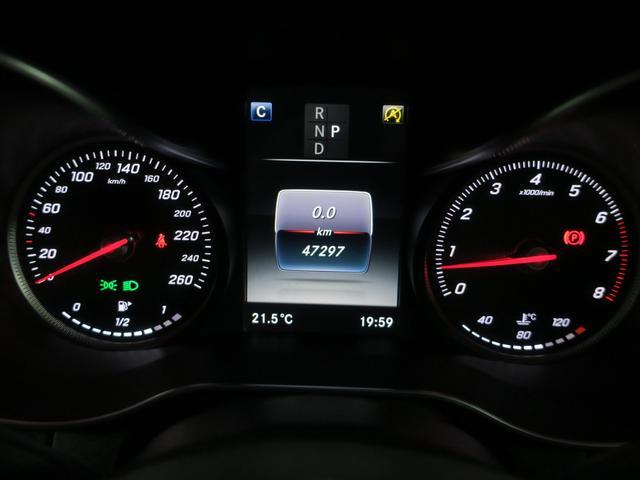 GLC250 4マチックスポーツ レーダーセーフティ ヘッドアップディスプレイ 360度カメラ 純正ハーフレザースポーツシート パワーシート シートヒーtター 純正サイドステップ 純正AMG19インチアルミ 純正AMGスポイラー(14枚目)