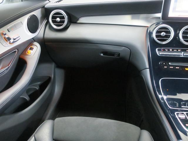 GLC250 4マチックスポーツ レーダーセーフティ ヘッドアップディスプレイ 360度カメラ 純正ハーフレザースポーツシート パワーシート シートヒーtター 純正サイドステップ 純正AMG19インチアルミ 純正AMGスポイラー(16枚目)