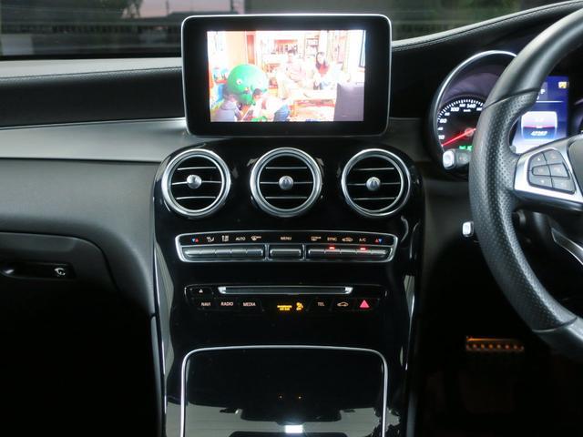 GLC250 4マチックスポーツ レーダーセーフティ ヘッドアップディスプレイ 360度カメラ 純正ハーフレザースポーツシート パワーシート シートヒーtター 純正サイドステップ 純正AMG19インチアルミ 純正AMGスポイラー(20枚目)