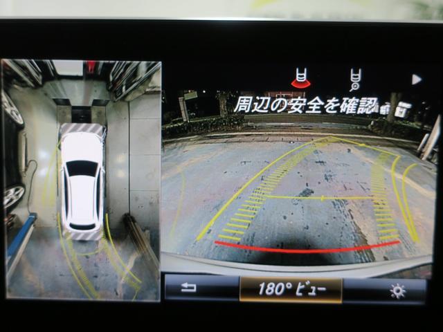 GLC250 4マチックスポーツ レーダーセーフティ ヘッドアップディスプレイ 360度カメラ 純正ハーフレザースポーツシート パワーシート シートヒーtター 純正サイドステップ 純正AMG19インチアルミ 純正AMGスポイラー(25枚目)