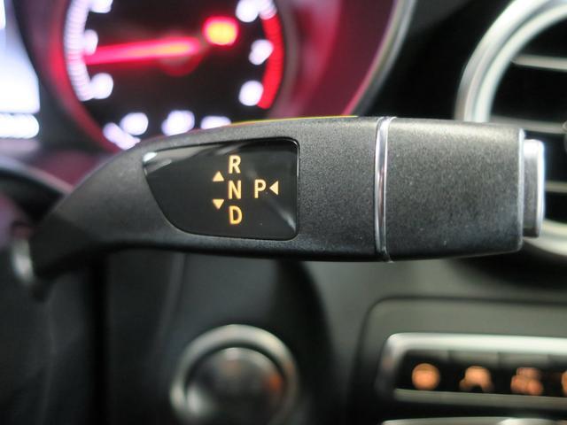 GLC250 4マチックスポーツ レーダーセーフティ ヘッドアップディスプレイ 360度カメラ 純正ハーフレザースポーツシート パワーシート シートヒーtター 純正サイドステップ 純正AMG19インチアルミ 純正AMGスポイラー(28枚目)