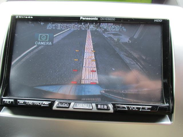 マツダ プレマシー 20Z 両側Pスライドドア HDDナビ Bモニター 2年保証