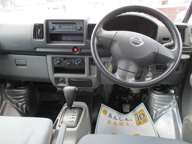 日産 クリッパーバン GL ハイルーフ 4AT キーレス Tベルト交換