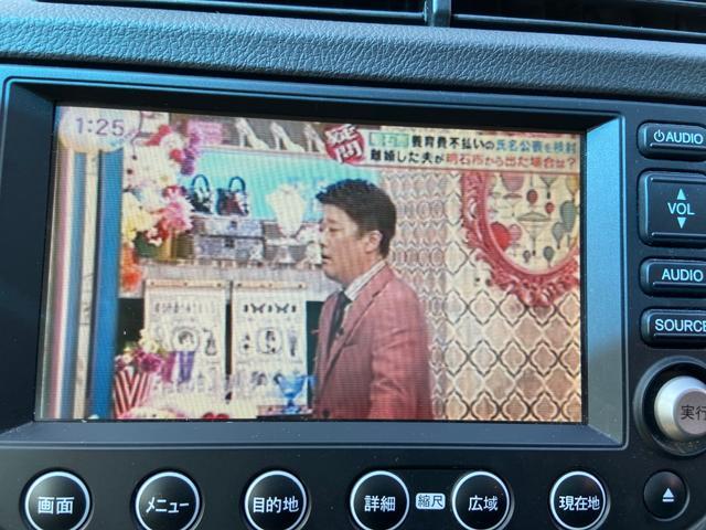 「ホンダ」「フィット」「ステーションワゴン」「福岡県」の中古車13