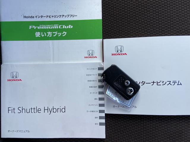 「ホンダ」「フィット」「ステーションワゴン」「福岡県」の中古車18