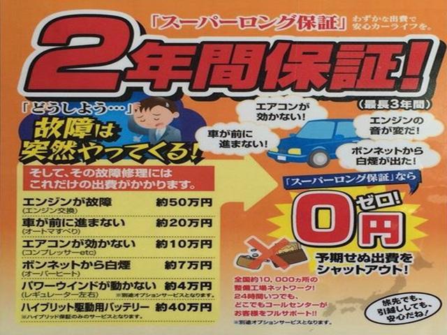 「ホンダ」「フリード」「ミニバン・ワンボックス」「福岡県」の中古車22