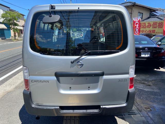 「日産」「キャラバン」「その他」「福岡県」の中古車5