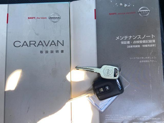 「日産」「キャラバン」「その他」「福岡県」の中古車13