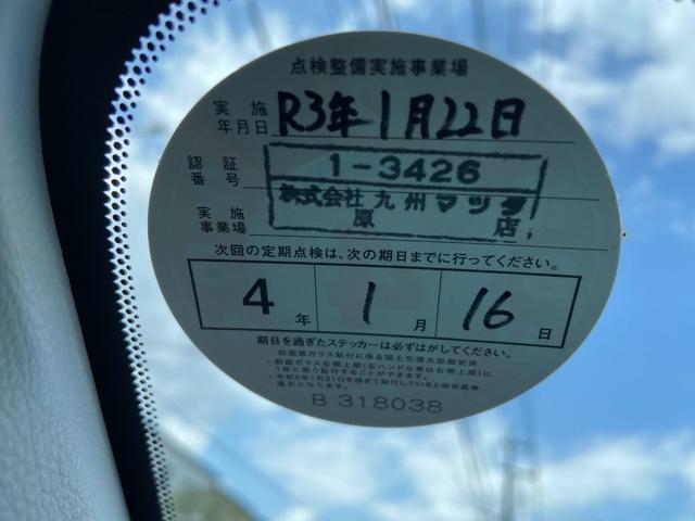 15Cナビエディション HDDナビ Bカメラ TV ETC 全国2年3万キロ保証(20枚目)