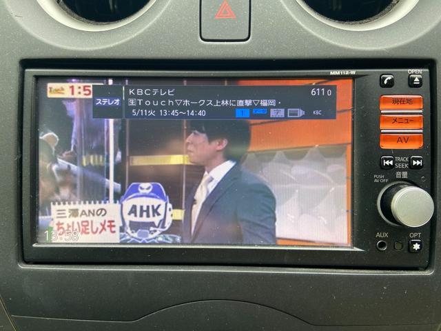 X DIG-S SDナビ TV Bカメラ スマートキー Iストップ 全国2年3万キロ保証(14枚目)
