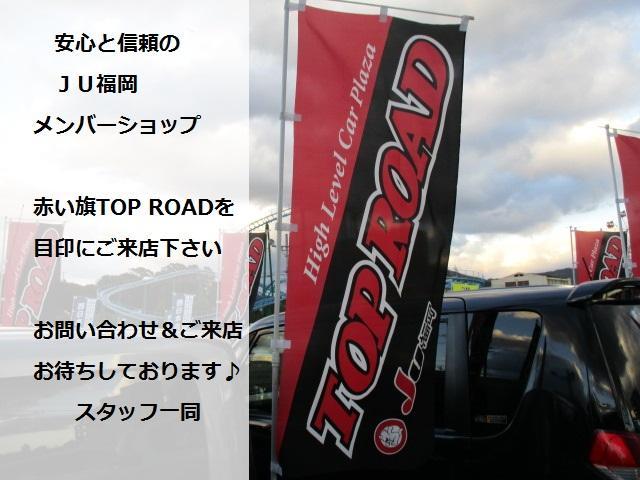 赤い旗TOP ROADを目印にご来店下さい。ご来店心よりお待ちしています