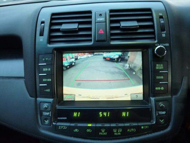 トヨタ クラウン 2.5アスリート ナビパッケージ HDDナビ地デジBカメラ