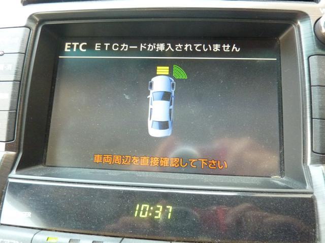 トヨタ クラウン アスリート HDDナビ地デジB SカメラETC