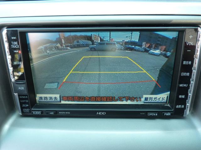 HDDナビ CD録音 SDスロット DVD再生 大人気装備のバックカメラ付いております。車庫入れ&バック時の死角を減らし楽々安心です!