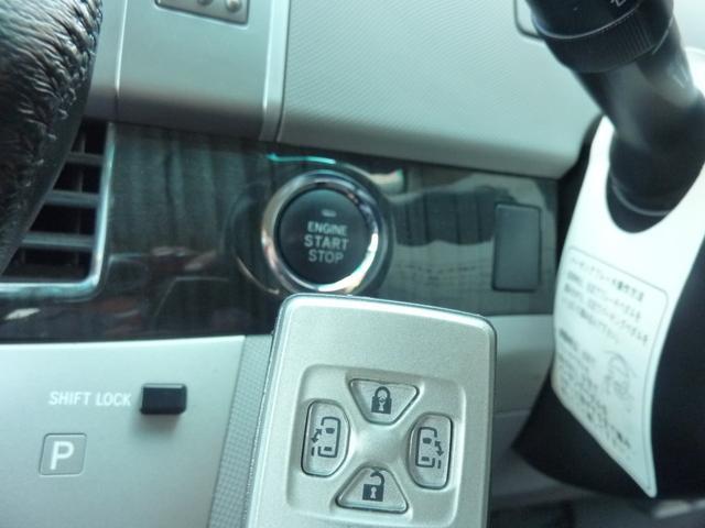 スマートキープッシュスタート♪鍵をささずブレーキペダルを踏みながらスイッチを押すだけでエンジン始動できます♪イモビライザー盗難防止付です キーとクルマ側でID登録した鍵でしかE/g始動できません
