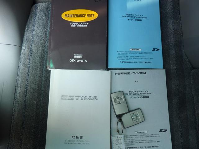 整備手帳&取扱説明書 スペアキーは全車付けておりますので、ご安心ください!