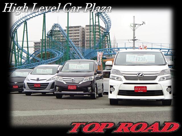 安心と信頼のJU福岡優良店・公取委員会会員店で安心してお乗り頂ける高品質な中古車をご提供致します。もちろん全車実走行
