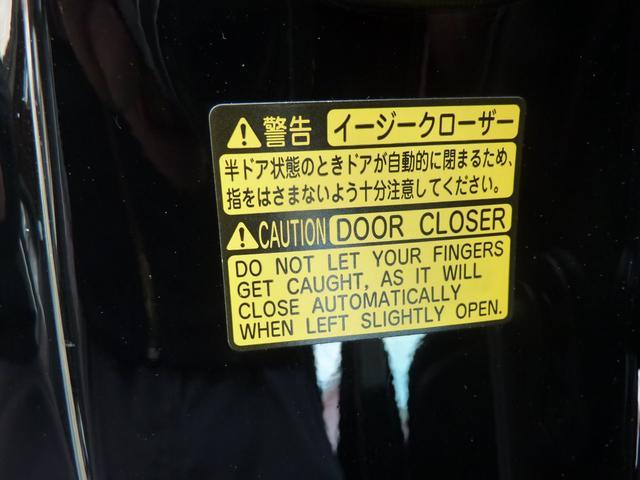 全ドアイージークローザー付きです♪