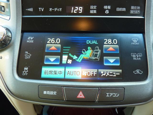 マルチオペレーションタッチは車のエアコン、車両設定等をこちらのパネルで行える先進装備です♪