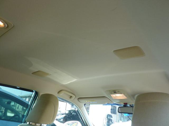 数少ないトヨタプレミアムサウンドシステム装着車です♪18スピーカー装備(通常は10スピーカー)からなる臨場感、5.1ch対応で迫力のあるサウンドを実現します♪