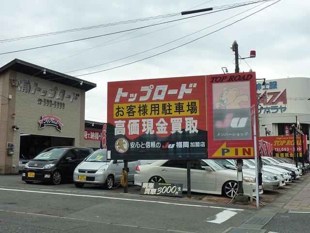 那珂川、早良区糸島方面からお越しの方は、こちらの看板目印にお越し下さい。385号線道善交差点を東に約2.3km、新幹線博多総合車両基地下通過後千鳥屋さん隣左側に当店御座います。ご来店お待ちしております