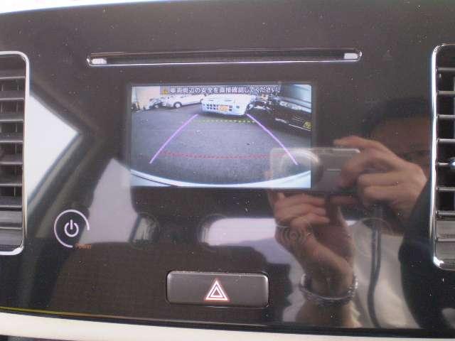 S 純正CD USB Bカメラ アイドリングストップ(4枚目)