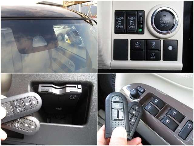 スマートアシスト2 ドライブレコーダー 両側パワースライドドア スマートキー×2 プッシュスタート ETC 電格ミラー
