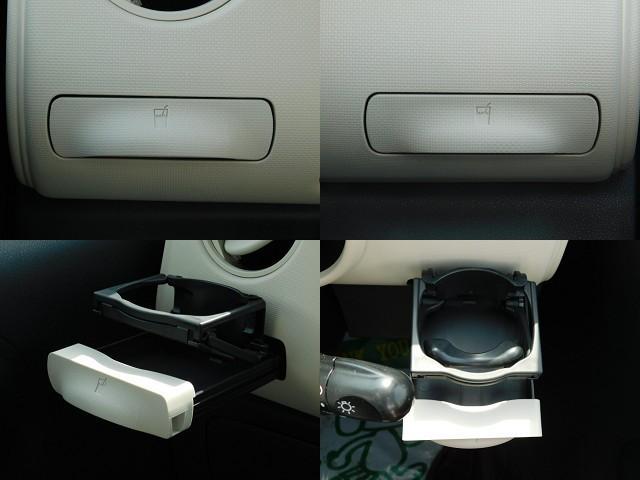 ☆引き出し式カップホルダー☆ (運転席/助手席)つかわない時はスマートに収納♪