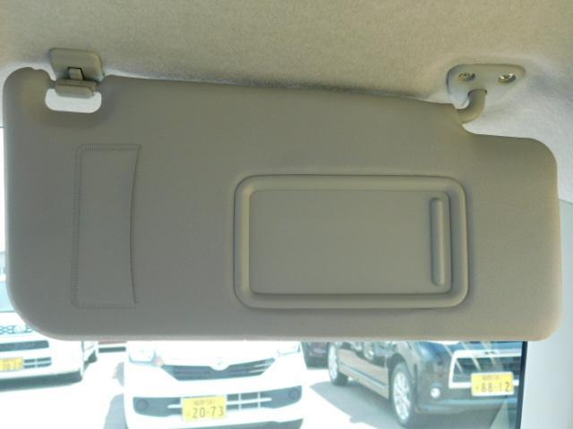 運転席側バニティミラー付サンバイザー(運転席/助手席)☆