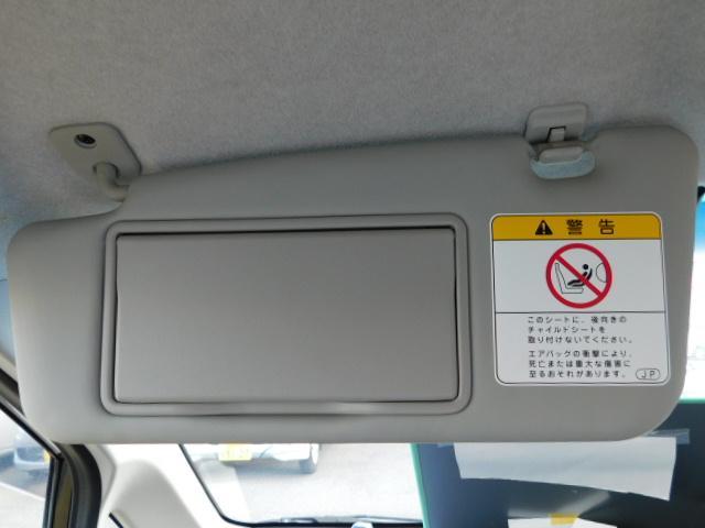 「ダイハツ」「ムーヴ」「コンパクトカー」「福岡県」の中古車38