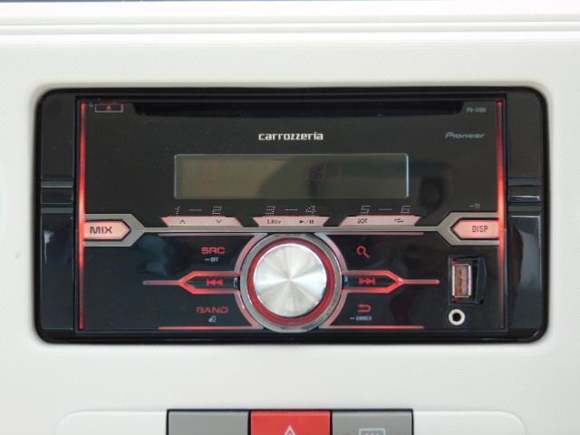 ☆CD・AM/FMラジオ♪☆ お手持ちのデジタルオーディオプレーヤーなどをつないで楽しめるAUX端子(Ф3.5プラグ)付