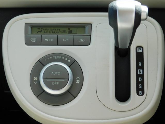 ☆オートエアコン☆ 操作しやすいコントロールパネルを採用♪