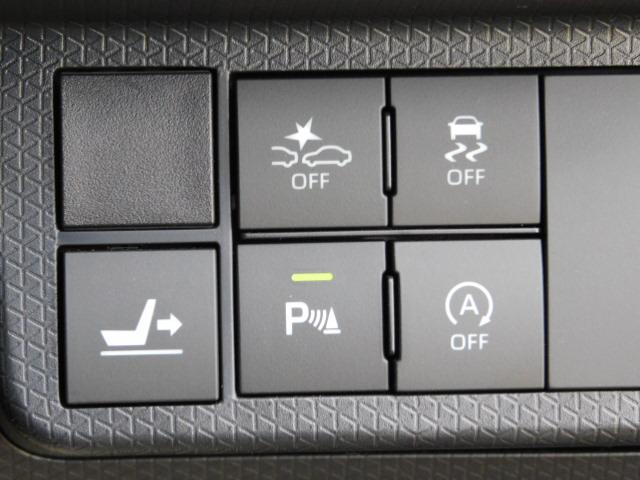 車両の詳細や状態に付きましてはスタッフまでお気軽にお問い合わせください。