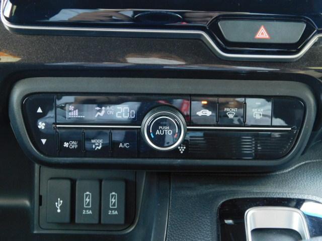 G・EXホンダセンシング ワンオーナー車 純正フルセグ内蔵メモリーナビ バックモニター ETC 左右パワースライドリヤドア LEDヘッドライト キーフリー 走行距離24,027km(21枚目)