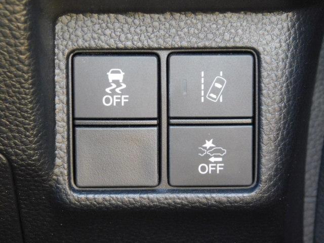 G・EXホンダセンシング ワンオーナー車 純正フルセグ内蔵メモリーナビ バックモニター ETC 左右パワースライドリヤドア LEDヘッドライト キーフリー 走行距離24,027km(23枚目)