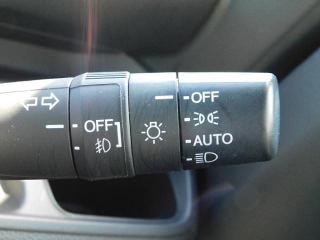 G・EXホンダセンシング ワンオーナー車 純正フルセグ内蔵メモリーナビ バックモニター ETC 左右パワースライドリヤドア LEDヘッドライト キーフリー 走行距離24,027km(26枚目)